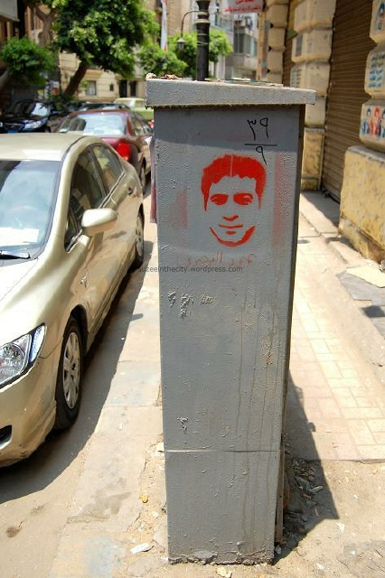Graffiti of Amr Beheiry, imprisoned protester, on electricity box off Mahmoud Bassiony Street.