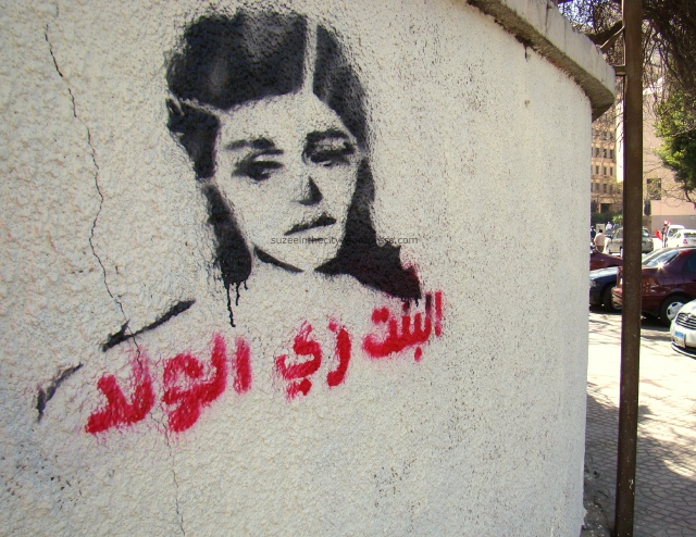 A Girl is just like a Boy, stencil by Nooneswa