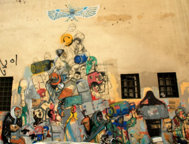 the briliant mixed art mural by Hanaa El Degham on the Lycee wall in Mohamed Mahmoud
