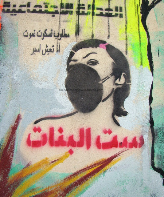 Sit El Banat, stencil tribute to the women who were beaten, dragged and stamped on by military forces in December 2011