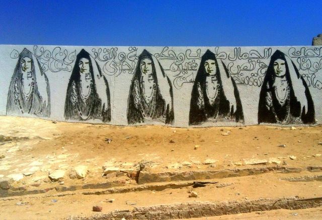 Mona Lisa Brigade's mural of women, Estebl Antar. Photo courtesy of Karim El Hawayan